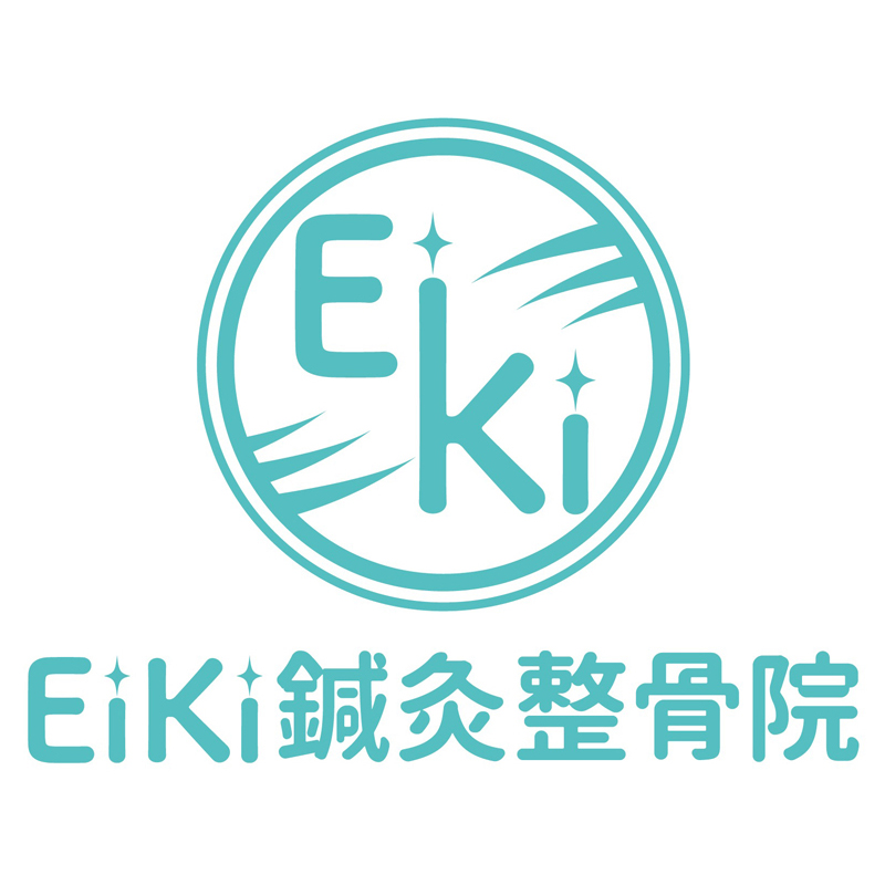 EiKi鍼灸整骨院様「店舗ロゴマーク」