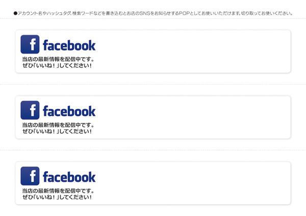 SNS_FB