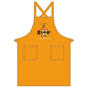 apron-300x300