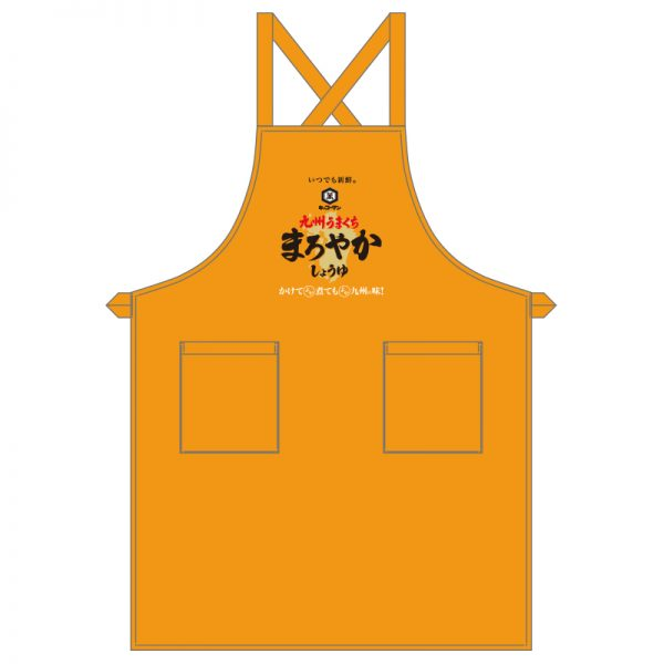 apron-800x800